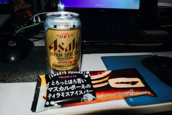 20180209 ice & beer.jpg