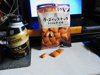 711 cheese in snack.jpg