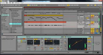 Ableton Live 9 Lite 1.jpg