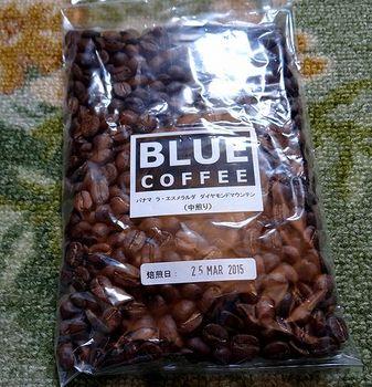 Coffee Beans Panama1.jpg