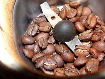 Coffee Beans Panama2.jpg