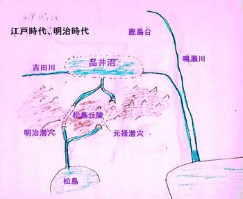 品井沼2.jpg