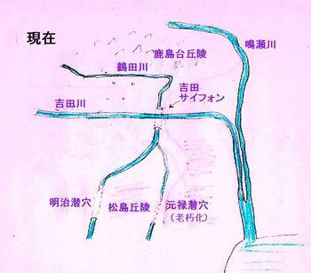 品井沼3.jpg