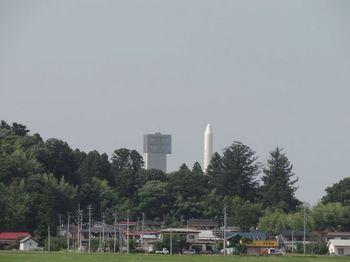 Kakuda Rocket2.jpg