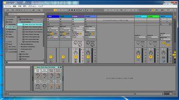 Live9Lite AmpSym.jpg