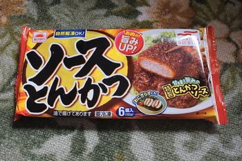 Nichirei Sorce Tonkatu.jpg