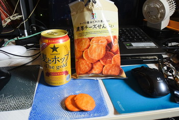 cheese senbei beer.jpg