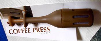 coffee press1.jpg