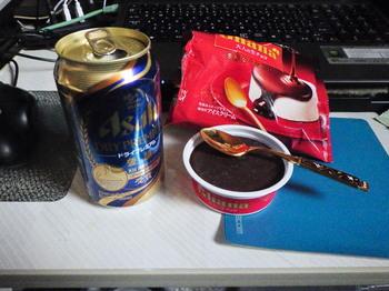 ice & beer 2.jpg