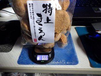 makoron666.JPG