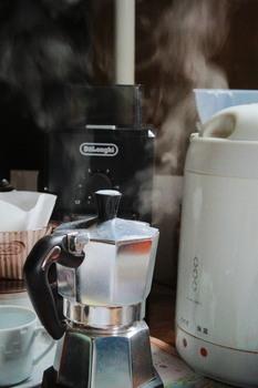 mocca espresso1.jpg