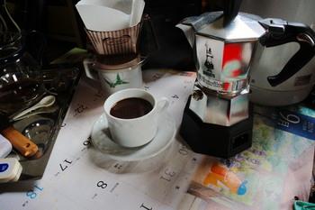 mocca espresso2.jpg