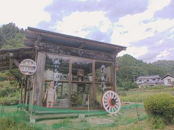 shibata kodawari st 1.jpg