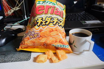 yamazaki corn snack.jpg