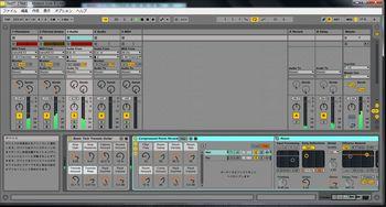 Ableton Live 9 Lite 2.jpg