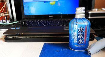 水素水.JPG