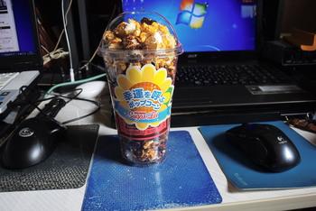 Lucky Popcorn.jpg