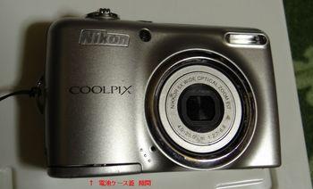 Nikon L23-2.JPG