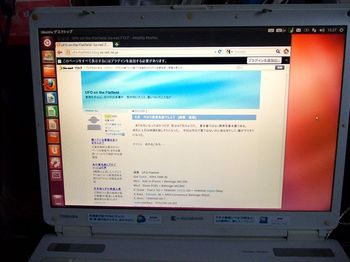 Ubuntu CD.JPG