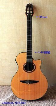 YAMAHA NTX700-1.jpg