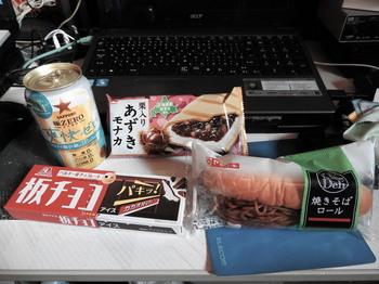 beer ice yakisoba-p.jpg