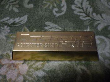 gold tish box.jpg