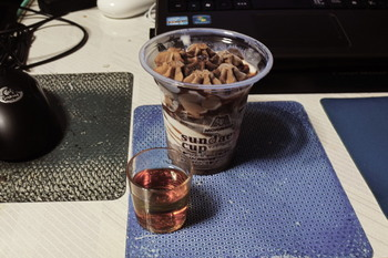 ice whisky.jpg
