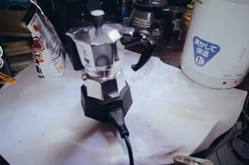 moka espresso 7.jpg