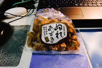 nureazuki.jpg