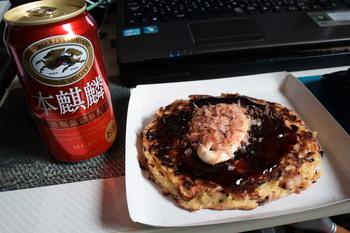 okonomiyaki honkirin.jpg