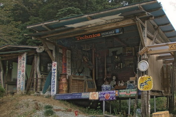 shibata kodawari st 5.jpg