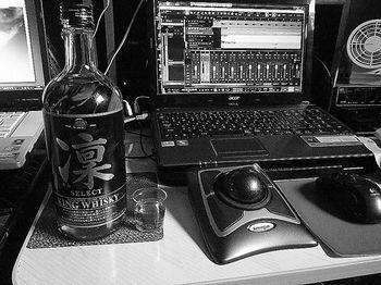 whisky rin.jpg